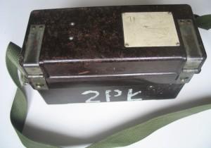aparat polowy1