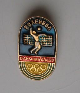 znaczki moskwa2