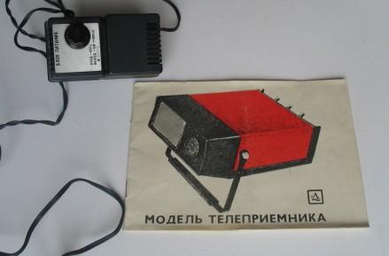telewizor1