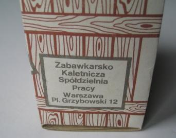 koszykowka1