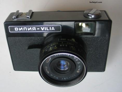 vilia1