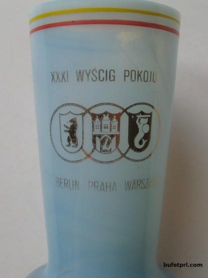wazon3